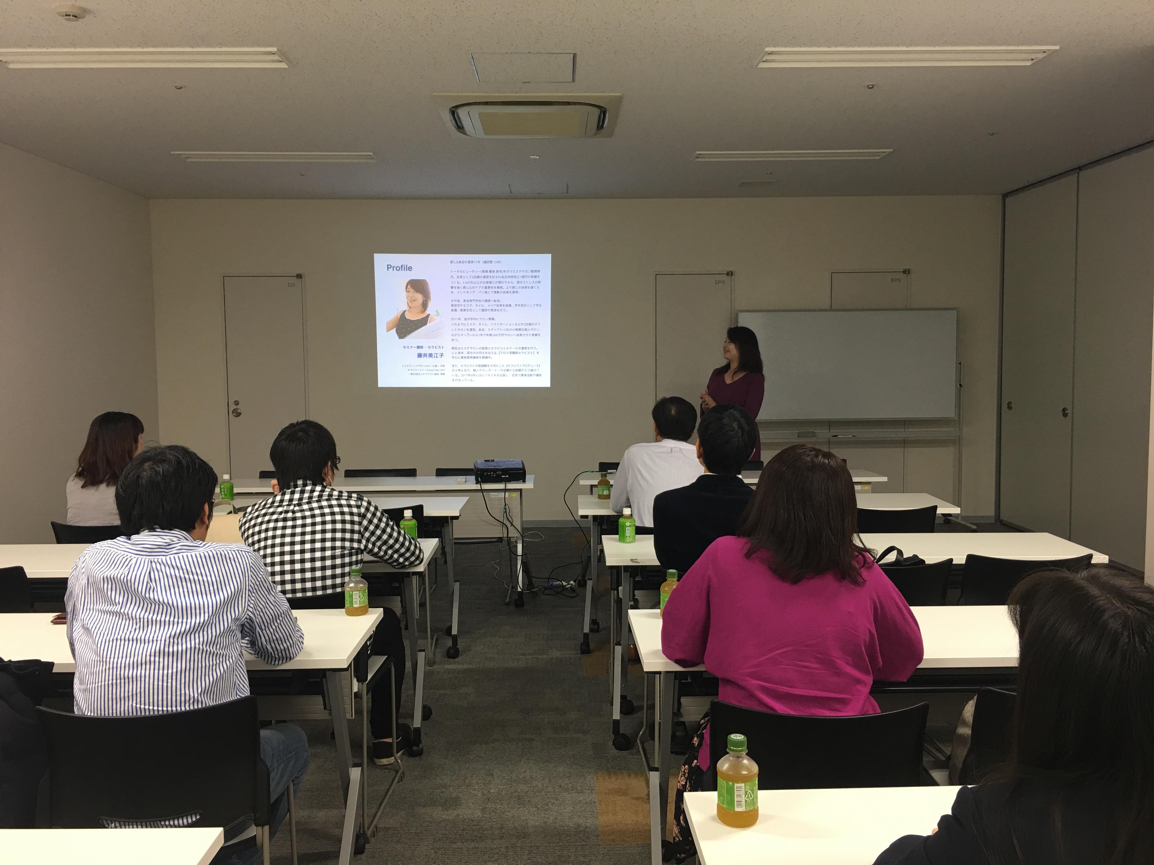 藤井美江子先生昼の部講義