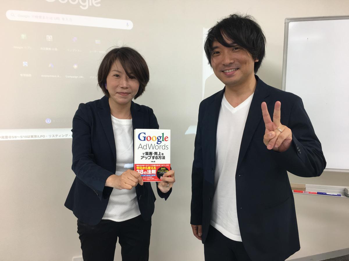 グーグルアナリティクス解析本プレゼント1