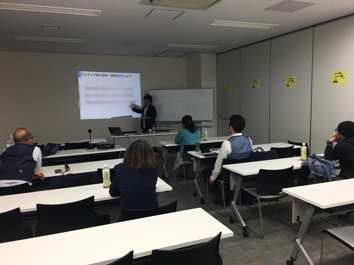 ブログライティング講座
